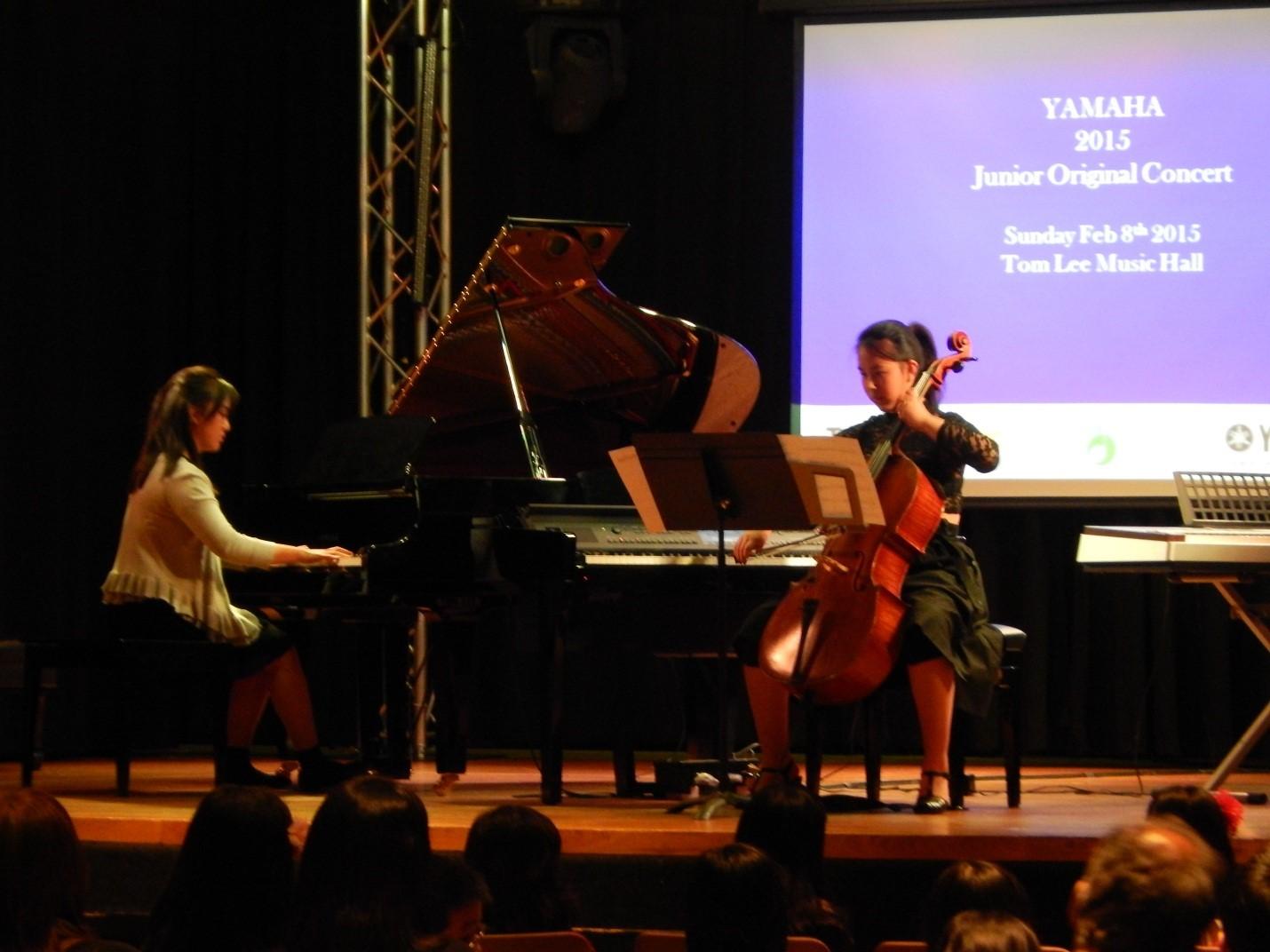 Tom lee music blog february 8 2015 vancouver yamaha for Yamaha music school los angeles