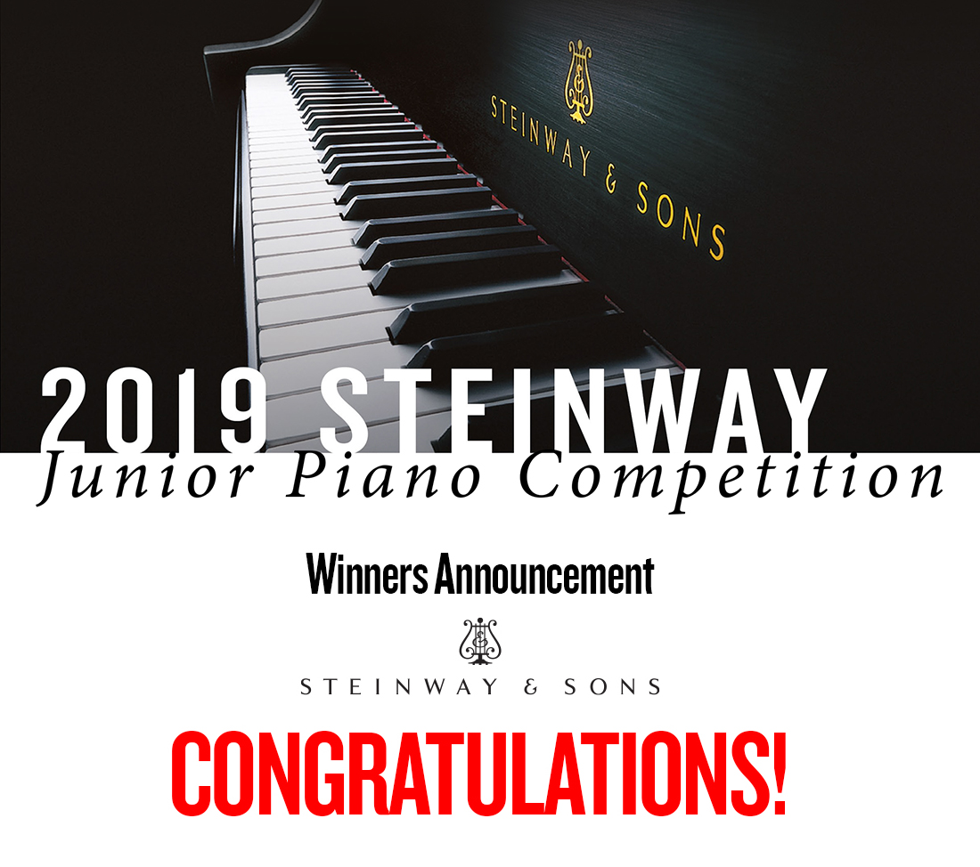 2019 Steinway Piano Competition - Winners Announcement | Tom Lee Music