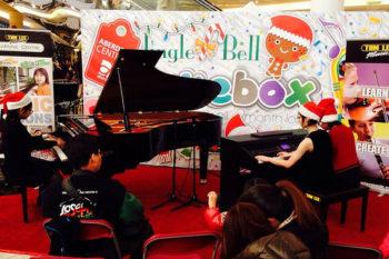 Aberdeen Centre Christmas Concert