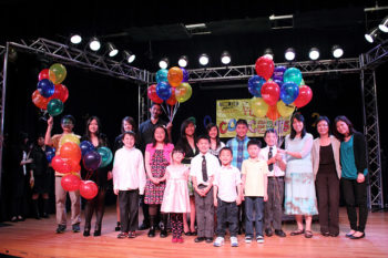 Year End Concert 2012