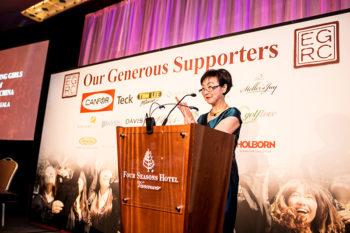 EGRC Fundraiser at the Four Seasons Hotel