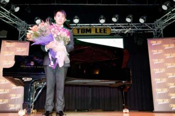 The Vancouver Sun: 16-year-old Vancouver piano prodigy wins prestigious award