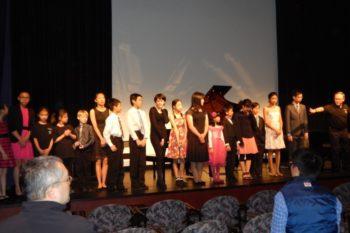 Yamaha National Junior Original Concert – Western Region