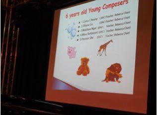 2016 Vancouver Yamaha Junior Original Concert