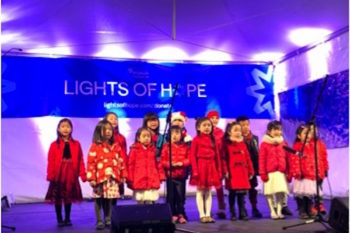 The Lights of Hope Ceremony at St. Paul's Hospital